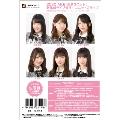 2020 AKB48新ユニット! 新体感ライブ祭り♪ ユニットGライブ