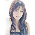 真野恵里菜 2012年カレンダー