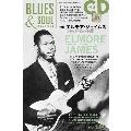 BLUES & SOUL RECORDS Vol.150 [MAGAZINE+CD]
