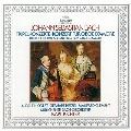J.S.バッハ: フルート, ヴァイオリンとチェンバロのための協奏曲, 他 <特別収録>無伴奏ヴァイオリン・ソナタ第2番<タワーレコード限定>