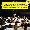 ショスタコーヴィチ:交響曲第5番/プロコフィエフ:バレエ≪ロメオとジュリエット≫抜粋<生産限定盤>