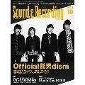 Sound & Recording Magazine 2020年10月号