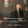 モーツァルト: ピアノとヴァイオリンのためのソナタ集 VOL.3