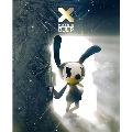 Matrix: 4th Mini Album (Special X Version)