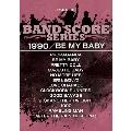 1990/BE MY BABY バンド・スコア