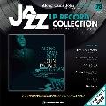 ジャズ・LPレコード・コレクション 78号 [BOOK+LP]