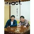 別冊+act. Vol.33