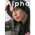TVガイド Alpha EPISODE Y