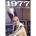 ヤガミ・トール【BUCK-TICK】自伝『1977』<タワーレコード限定>