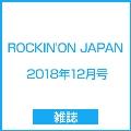 ROCKIN'ON JAPAN 2018年12月号