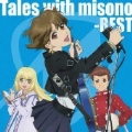 Tales with misono -BEST- [CD+DVD]