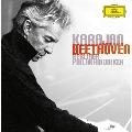 ベートーヴェン: 交響曲全集&序曲