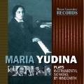 マリア・ユーディナ ヒンデミットの器楽ソナタを弾く