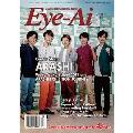 Eye-Ai 2019年10月号