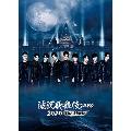 滝沢歌舞伎 ZERO 2020 The Movie<通常盤/初回限定スリーブ仕様>