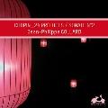 """Chopin: 24 Preludes, Piano Sonata No.2 """"Funeral March"""""""