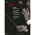 Brahms: Tragic Overture; Schoenberg: Interlude and Song of the Wood Dove; Beethoven: Symphony No.3