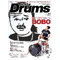 Rhythm & Drums magazine 2017年2月号