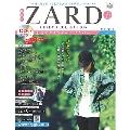 ZARD CD&DVD コレクション12号 2017年7月26日号 [MAGAZINE+CD]