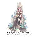 巡音ルカ 10th Anniversary  - Fabulous∞Melody -