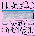 HELLO NEW WORLD<RECORD STORE DAY対象商品/限定盤>