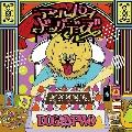 アンハッピードッグデイズ [CD+DVD]<初回盤>