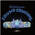 Shimokitazawa SOUND CRUISING 2017