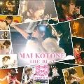 Mai Kotone the BEST (B盤)<数量限定盤>