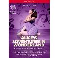 「不思議の国のアリス」