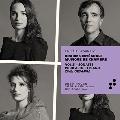ブラームス: 室内楽作品全集 第5集 ヴィオラとピアノのためのソナタ集