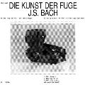 J.S.バッハ: フーガの技法(弦楽合奏版)