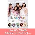 i☆Ris 『i☆Style』 メイキングDVD&9ポケットバインダー [GOODS+DVD]