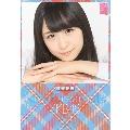 川本紗矢 AKB48 2015 卓上カレンダー