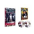 つばめ刑事 DVD-BOX