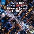 セプトゥーラ - 金管七重奏音楽集 第7集