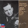 チャイコフスキー/メンデルスゾーン:ヴァイオリン協奏曲<限定盤>