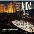 歌劇「アイーダ」より凱旋行進曲とバレエ音楽~第43回グリーンコンサート