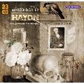 ハイドン: 交響曲全集