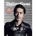 Rolling Stone Japan (ローリングストーンジャパン) vol.13