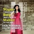 ワーグナー、ベルク、マーラー: 歌曲集