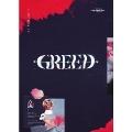 1st Desire [Greed]: Kim Woo Seok Vol.1 (K Ver.)
