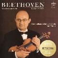 ベートーヴェン: ヴァイオリン協奏曲 Op.61