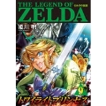 ゼルダの伝説 トワイライトプリンセス 9