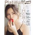 Platinum FLASH Vol.9