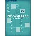 Mr.Children Songbook ギター弾き語り
