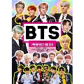 BTS PERFECT GUIDE