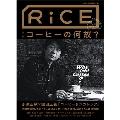 RiCE NO.12 Autumn 2019