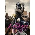 ノー・ガンズ・ライフ Blu-ray BOX 1<初回生産限定版>
