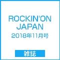 ROCKIN'ON JAPAN 2018年11月号