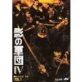 影の軍団4 DVD COLLECTION VOL.1